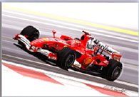 Ferrari 248F1���饹�ȥ졼�����Type B by�������� <br><font size=-1 color=red>09/25����</font>