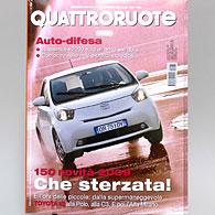 Quattroruote 2009年1月号
