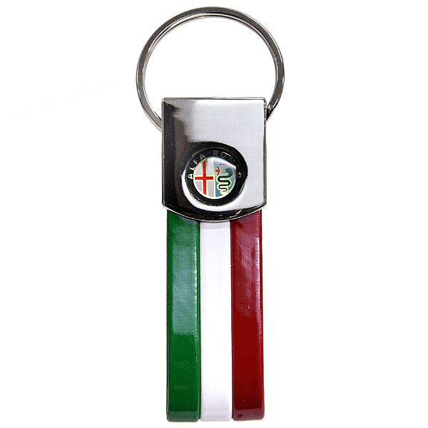 Alfa Romeo Tri Color Keyring Emblem Medal Italian Auto Parts