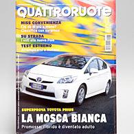 Quattroruote 2009年9月号