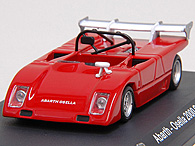 1/43 ABARTH Collection No.32 ABARTH OSELLA 2000 SPORT SPIDER  1972年ミニチュアモデル