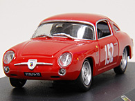 1/43 ABARTH Collection No.48 700 R.M. Giovi ミニチュアモデル
