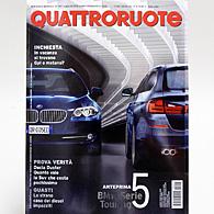 Quattroruote 2010年7月号