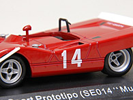 1/43 ABARTH Collection No.65 OT 2000 SPORT PROTOTIPO (SE 014 MUGELLO)ミニチュアモデル
