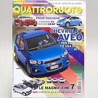 Quattroruote 2011年8月号