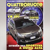 Quattroruote 2011年9月号