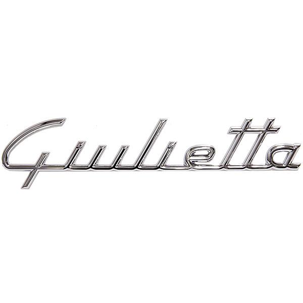 alfa romeo giulietta logo emblem italian auto parts gagets. Black Bedroom Furniture Sets. Home Design Ideas