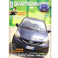 Quattroruote 2005年8月号