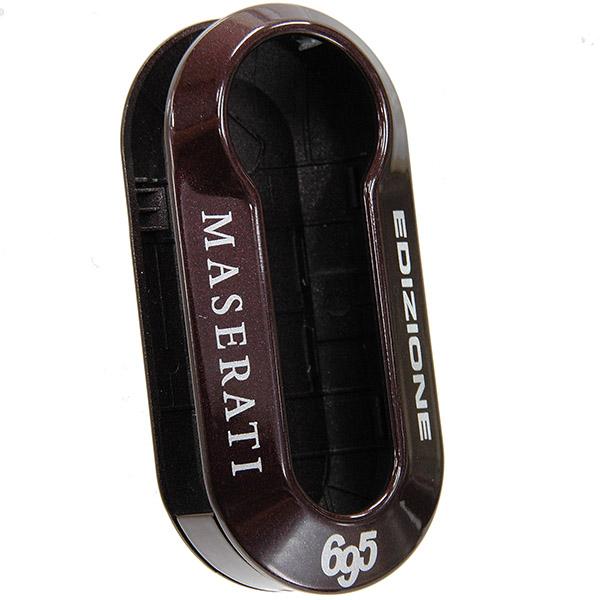 ABARTH純正695 EDIZIONE MASERATIキーカバー(マルーン)