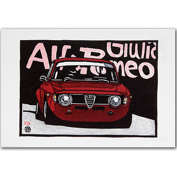 Alfa Romeo Giulia GTAポストカード by 音丸版画<br><font size=-1 color=red>06/20到着</font>