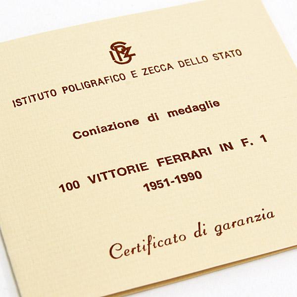 Scuderia Ferrari F1 100 Wins Enzo Ferrari Memorial Medal