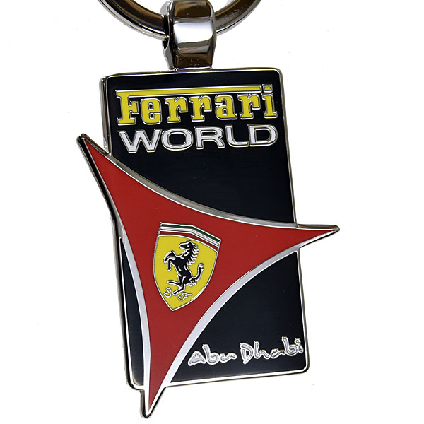 Ferrari World Abu Dhabiキーリング