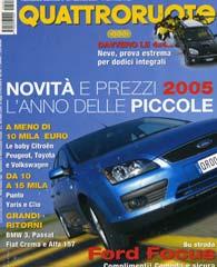 Quattroruote 2005年1月号