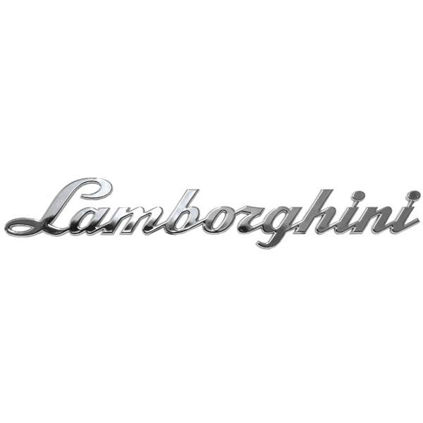 Lamborghini logo emblem italian auto parts gagets lamborghini logo emblem voltagebd Gallery