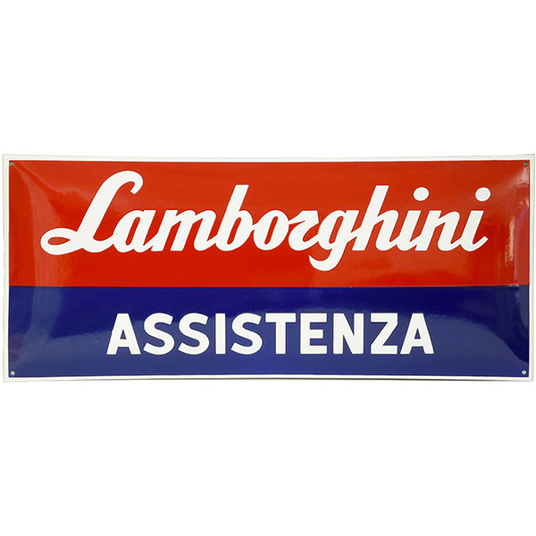 Lamborghini Assistenza Sign Boad