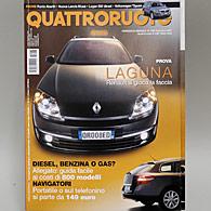 Quattroruote 2007年12月号