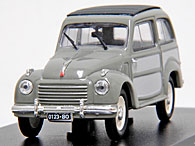 1/43 FIAT Story Collection No.7 FIAT 500 BELVEDERE 1952年ミニチュアモデル